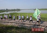 第四屆延慶徒步大會野鴨湖開幕