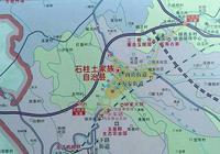 重慶市石柱土家族自治縣