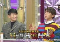 韓國男星綜藝吐槽中國空氣水質差,委屈你了,這麼差還跑來撈金!