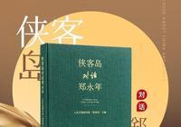 """鄭永年:外界對中國看法改變?是因為我們體量變化快;從""""同情中國""""到""""遏制中國"""""""