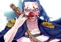 海賊王最出乎人意料的角色小丑巴基,他到底有多麼不平凡