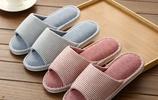 過時的棉拖鞋別穿了,現流行這新式居家棉拖鞋,居家出門都能穿