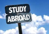 留學與不留學到底有什麼不同?