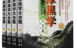李嘉誠:讀書少讀YY武俠,這6本書值得你深讀,董卿表示認同