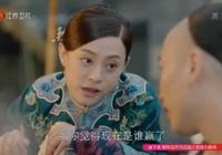 周瑩與沈星移的賭局獲勝,沈星移認輸男扮女裝逛鬧市,太妖嬈啦!