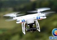 """無人機""""實名制""""來襲,小型無人機""""有機可乘"""""""