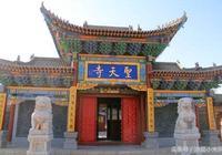 甘肅的一個縣,歷史達兩千年,很多外地人容易誤會!