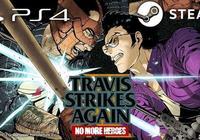 《英雄不再 特拉維斯再次出擊》將登陸PS4及PC平臺