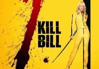 極致暴力美學《殺死比爾》鬼才導演昆汀·塔倫蒂諾