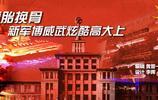 中國新兩棲攻擊艦!小編遊軍博海軍館