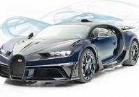 布加迪Chiron Centuria售價3300萬W16四渦輪增壓引擎1500匹馬力
