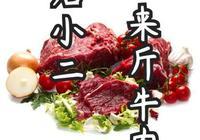 瀋陽這家筋頭巴腦人均才15!一鍋一斤肉,涮菜兩個人都吃不完!