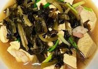 雪裡蕻燉豆腐的具體做法是什麼?