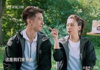 《極速前進》,賈靜雯和修杰楷,簡直是教科書般的默契!
