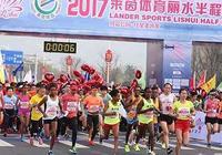 當體彩遇見馬拉松 奔跑吧中國體育彩票