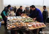 農村吃席時有道菜,吃完以後大家就走人,這是什麼菜?有什麼講究呢?