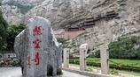 恆山上的懸空寺,在中國眾多的寺廟中,稱得 上是奇妙的建築