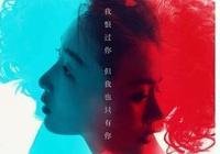 香港金像獎《七月與安生》大敗!為什麼?