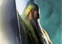 赤壁之戰後,張飛趙雲都讓曹操走脫了,諸葛亮為何只揪著關羽不放