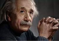 愛因斯坦經典語錄40句,一生至少要讀一次