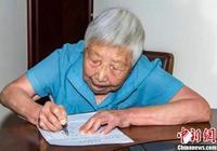 南京大屠殺倖存者講述'金陵十三釵'故事