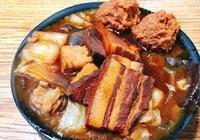 誰說吃大鍋菜就要去農村吃!我們石家莊市裡也有地道的大鍋菜了
