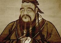 此人是孔子的六世祖,可是死的很冤枉,原因是老婆太漂亮