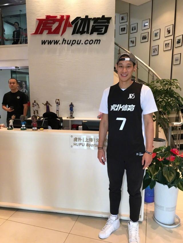 林書豪正式簽約虎撲!成為虎撲籃球中的超級巨星