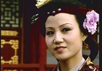 儒林外史中的趙姨娘,費盡心機被扶正又繼承了家產,後來怎樣了?