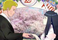 火影中雛田婚後性格大變,博人很害怕,但不及手鞠萬分之一!
