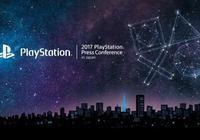 下午3點索尼舉行PS4日系遊戲發佈會《層層恐懼》宣佈登陸Switch