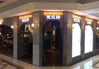 在山東淄博,哪裡可以買到留聲機?
