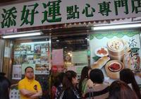 香港美食攻略之米其林餐廳