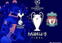 歐冠決賽利物浦小將維納爾杜姆、奧裡吉和熱刺小將小盧卡斯能否再立奇功?