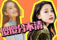 孫怡和李沁兩位明星長相有什麼明顯的區別?