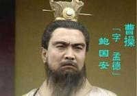 三國時期曹操實力三國最強,就是統一不了三國?五大原因揭祕!