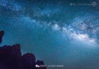 在三清山 遇見超級星河