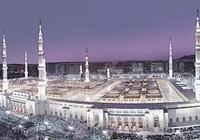 伊斯蘭教第一聖地—麥加|西行文化