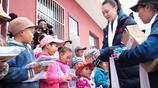 中國女排運動員惠若琪來到道帷加倉學校進行支教與捐贈活動