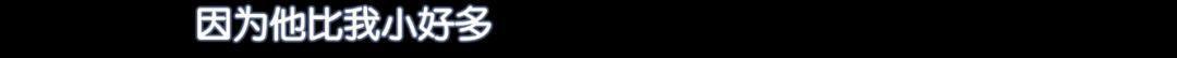 """""""慧""""遊北京:談起與許凱搭戲 王媛可全程露出""""姨母笑"""""""