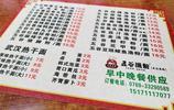 東莞塘廈:走進城中村裡的一家五穀漁粉,好味而不貴