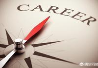 當你參加單位招聘面試時,考官問你上一份工作辭職的理由,該如何回答比較好?