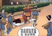 搞笑漫畫:不希望將軍活過來,女臥底卻把老杜刺傷!