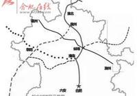提到淮南是第一想到的是淮南鐵路還是安徽省淮南市?