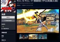 《斬服少女:異布》中文試玩Demo上架PS港服 大小7.24GB
