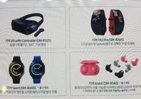 三星Gear Sport曝光:游泳愛好者的第一款智能手錶?