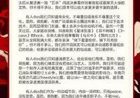 """《中國新說唱》開播!""""大碗寬面""""吳亦凡迴歸,這次換套路了"""