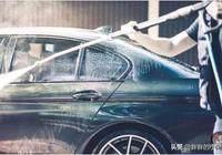 如何科學洗車