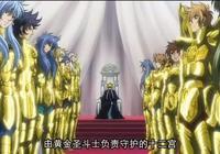 聖鬥士:冥王神話LC,留下了多少震撼的黃金聖鬥士