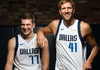 東契奇:我和德克已決定參加扣籃大賽!